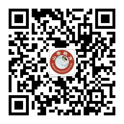 天津2.jpg