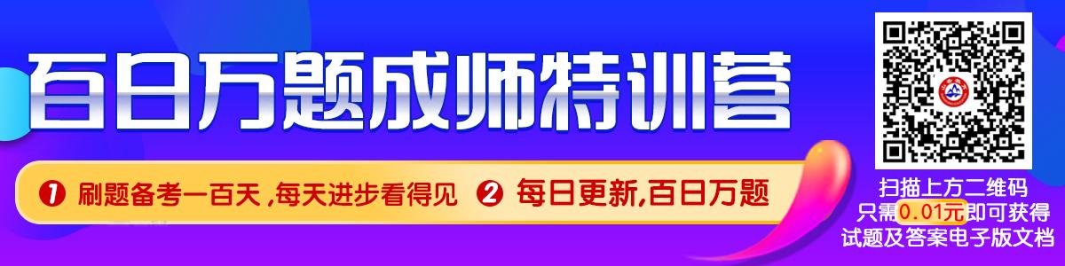 百日万题头图.jpg